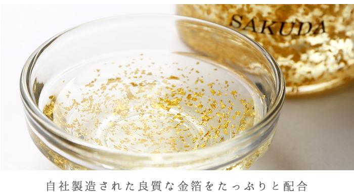 美麗妃,BIREI,金箔化粧品