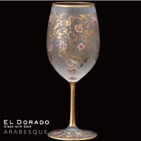 エルドラード ワイン