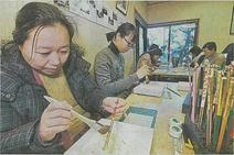 金箔貼り体験が北國新聞に掲載されました。