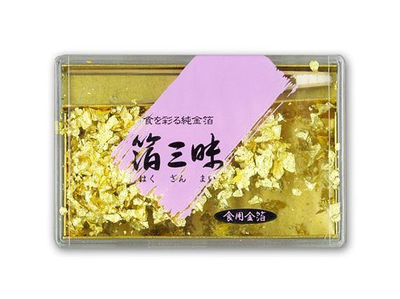 【金箔屋さくだ】は個人用・業務用に使える食用の金箔もご用意