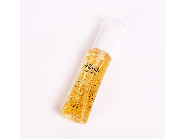 金箔の化粧品「美麗妃(Bireihi)」とは?~こだわりの成分が詰まった化粧水~